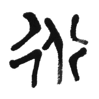 Avatar of ksyu