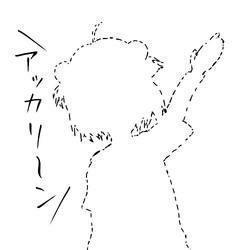 avatar for PeterCxy