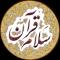@salamquran
