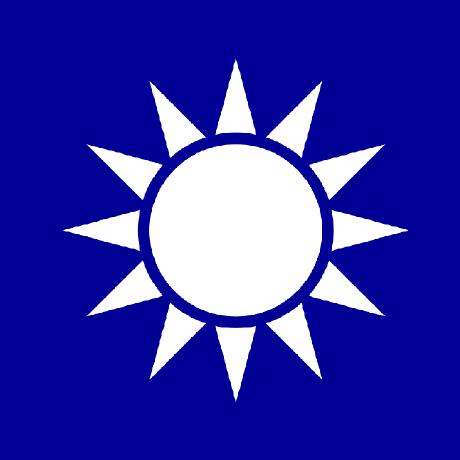 republic-of-china
