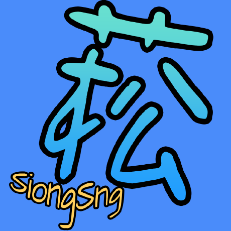 SiongSng