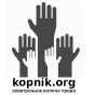 @kopnik-org