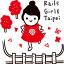 @railsgirls-taiwan