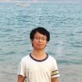 Tianyi Cui