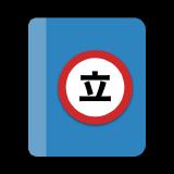tachiyomiorg logo