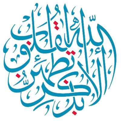 msanioura
