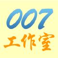 007gzs