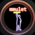 Michael Mulet