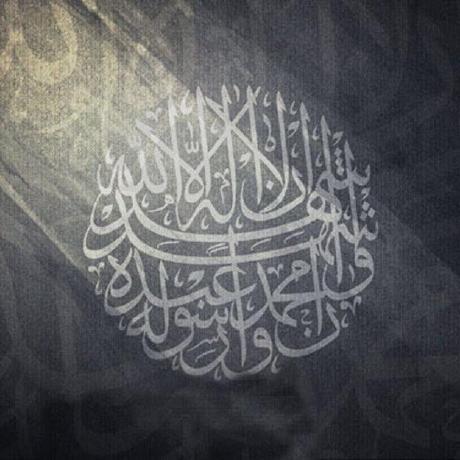 Ahnaf Shahriar