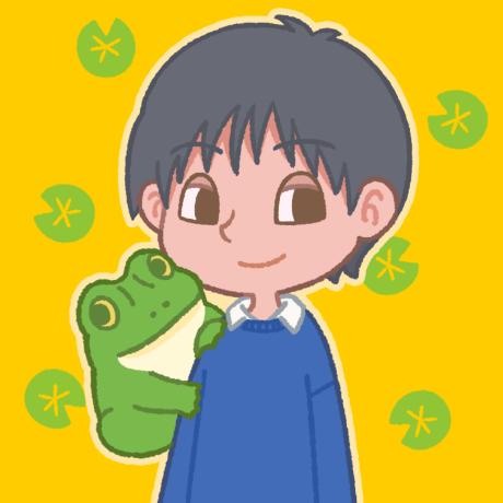 naichi
