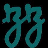 swizzin logo