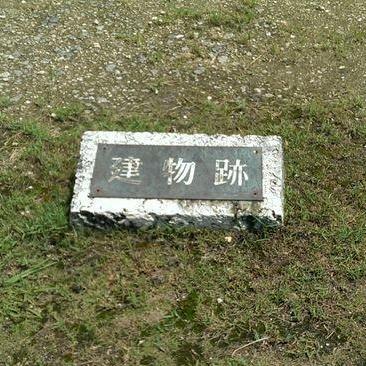 Hideaki Nagamine