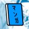 @Otakusho