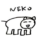 yurufuwa