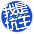 Xuanchong