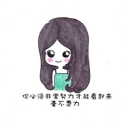 Panda Zhang