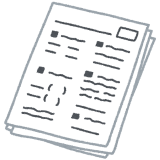 codex-project logo